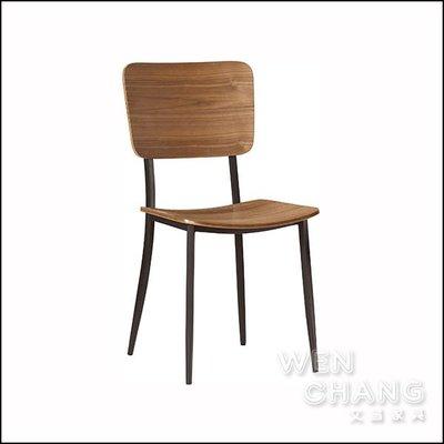 瑪瑞餐椅 木餐椅 B1036-4  *文昌家具*