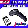 捷銳1504P 二維掃描器 掃描器/ 隨插即用/ Dat...