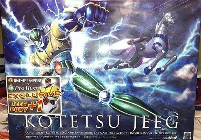 全新 Arcadia 限定版 磁力鐵甲人 鋼鐵吉克 鋼鐵神吉克 Kotetsu Jeeg