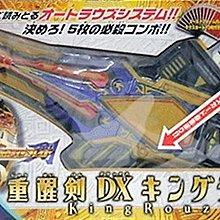 日本正版 萬代 假面騎士劍 重醒劍 DX 玩具 日本代購