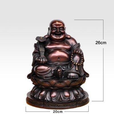 【凡了居】26厘米紫色 純銅佛像彌勒佛菩薩銅質擺件仿古家居客廳裝飾工藝品 雙福489