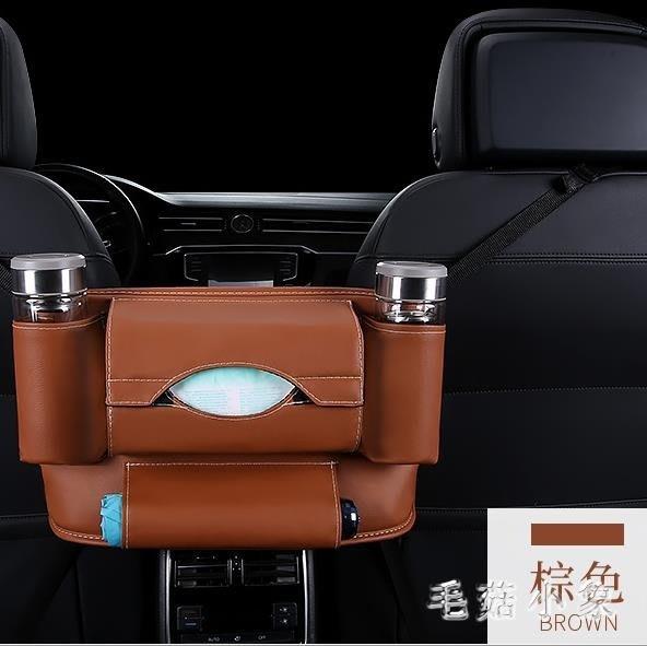 汽車座椅背中間置物袋車載收納掛袋多功能餐桌座椅儲物箱車內裝飾 ys5944 --奇異空間