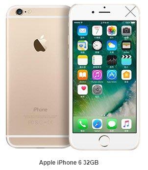 永興蘋果專賣店Apple iPhone 6 32GB