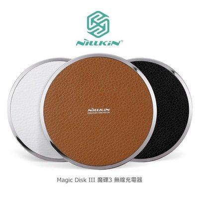 *PHONE寶*NILLKIN Magic Disk III 魔碟3 無線充電器 QI 無線充電器 三代 最新 荔枝紋皮