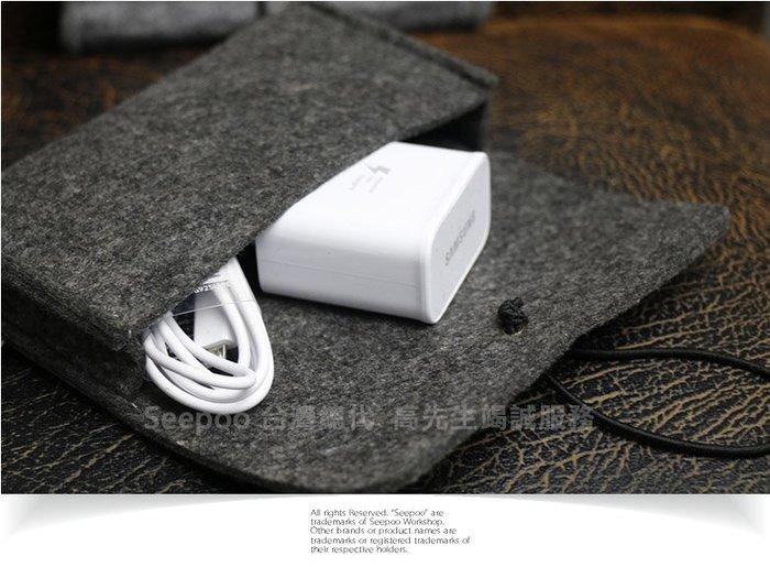 【Seepoo總代】2免運 收納包Apple iPhone11 Pro Max羊毛氈套 多功能袋手機殼 手機袋 黑灰