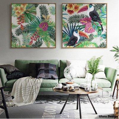 北歐風格掛畫 Uluru Design 植物畫布 裝飾畫 壁畫 掛牆畫 客廳 臥室 工業風 鄉村風 居家裝飾 飾品