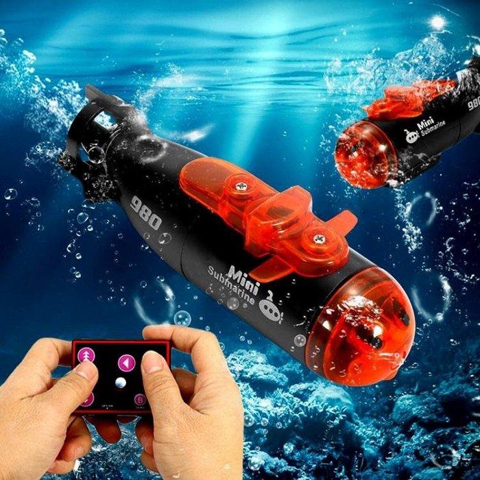 (現貨)世界超小型遙控潛水艇電動迷你遙控船玩具魚六通日本075潛艇模型KLSH20983