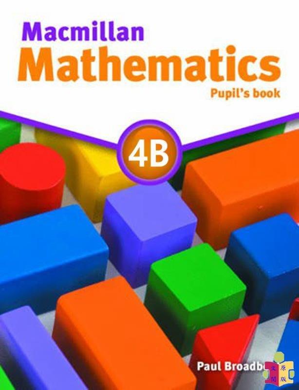 [文閲原版]麥克米倫數學4B學生用書 英文原版 Macmillan Mathematics 4B Pupils Book