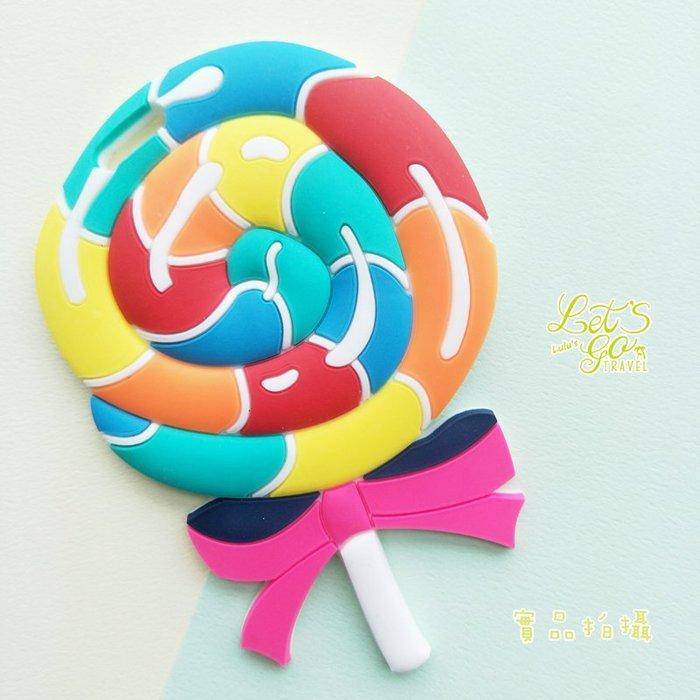 行李吊牌 ❉︵ 個性立體造型軟矽膠行李吊牌 ︵❉ 棒棒糖。 Let's Go lulu's。CD07