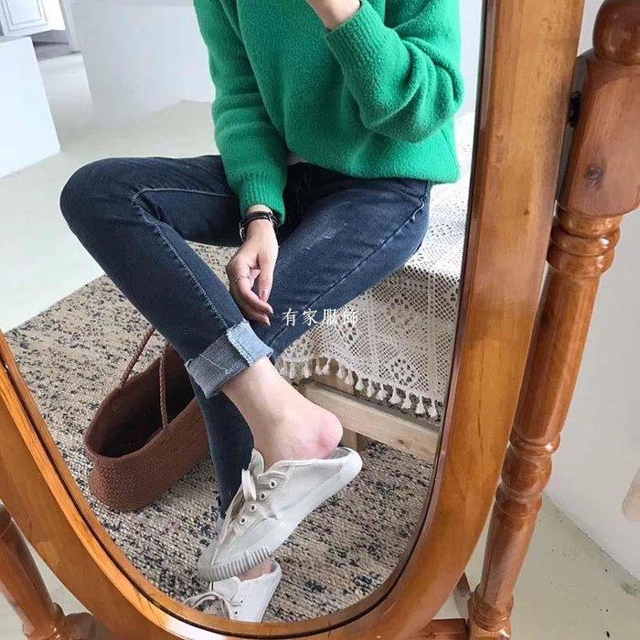 有家服飾韓國 抓毛卷邊保暖修身牛仔褲 氣質簡約休閒2019秋冬新款