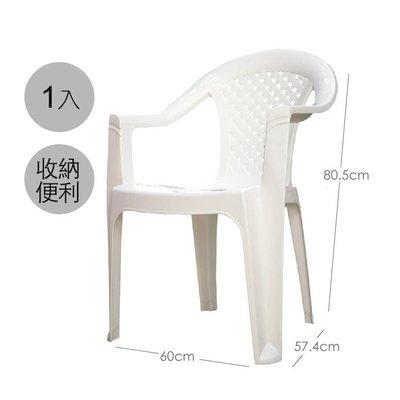 10張以上另有優惠/休閒椅/點心椅/餐椅/咖啡椅/塑膠椅/烤肉椅/泡茶椅/露營/社區用/活動椅子/戶外椅/市內椅/白色椅