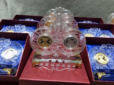 [現貨馬上寄出] 2020紫南宮鼠年錢母金鼠來寶水晶琉璃底座套裝一組