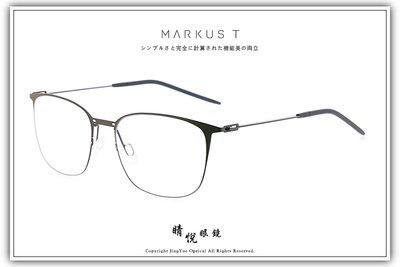 【睛悦眼鏡】Markus T 超輕量設計美學 DOT 系列 DOT OUAU 215 79837