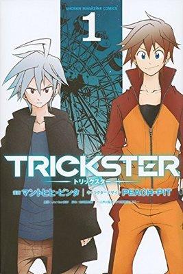 [代訂]TRICKSTER 1(日文漫畫)