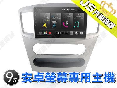 勁聲汽車音響 JHY X27 MITSUBISHI 9吋 2005~2013 GRUNDER 安卓螢幕專用主機 X系列