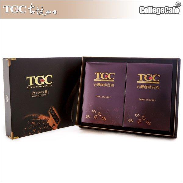 [學院咖啡] TGC 台灣古坑 嚴選高山 咖啡豆 (1磅) *免運費 / 阿拉比卡 Arabica 台灣咖啡 禮盒