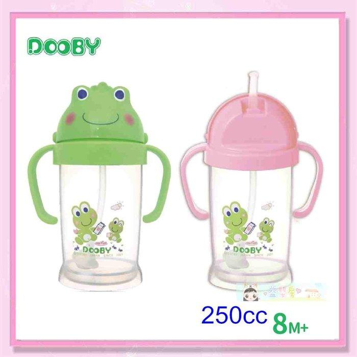 <益嬰房>大眼蛙 DOOBY  神奇喝水杯250cc  D-4131(綠色/粉色)