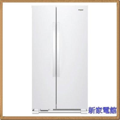 *~ 新家電錧 ~*【Whirlpool 惠而浦 】WRS315SNHW 740L定頻對開門冰箱【實體店面】