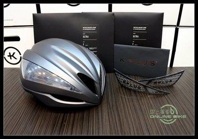【online bike】線上單車 免運 KPLUS ULTRA 安全帽 灰 / KASK MET POC MONTON