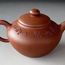 【 金王記拍寶網 】H126  中國近代名家紫砂壺 允公款 手工朱泥壺一把  罕見稀少~