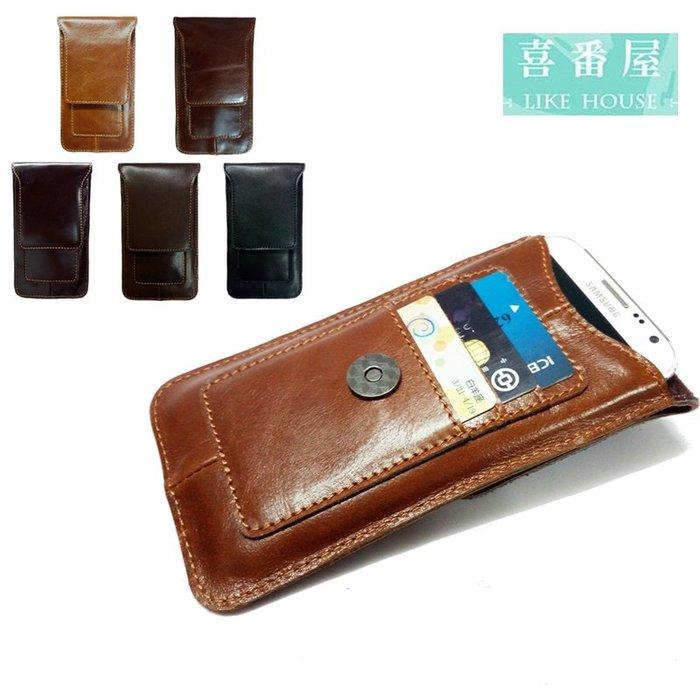 【喜番屋】真皮頭層牛皮可裝5.5吋手機輕薄0.3cm腰掛腰包手機包手機袋收納袋男包【LB188】