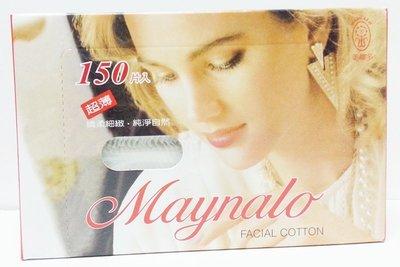 Maynalo美娜多 超薄化妝棉150...