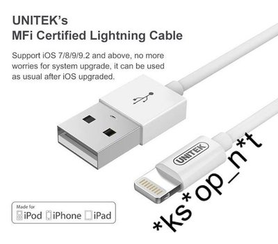 {MPower} Unitek Y-C499WH 高質數 Apple iPhone Lightning USB Cable 1M 數據線 ( 通過 MFI 認證 ) - 原裝行貨