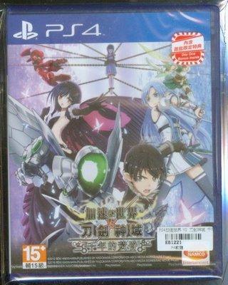 全新PS4 原版片 中文版 加速世界VS刀劍神域 千年的黃昏(內附特點-已過期)