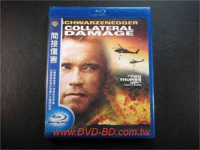 [藍光BD] - 間接傷害 Collateral Damage ( 得利公司貨 ) -【 魔鬼末日 】 阿諾史瓦辛格