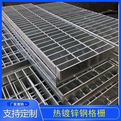 (台灣)下水道蓋板排水溝蓋板鍍鋅鋼格板地漏蓋板水溝槽蓋板格柵網格井蓋