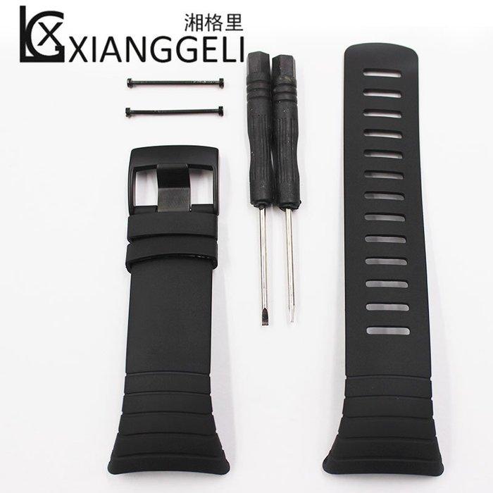 手表配件適配松拓/頌拓suunto core核心橡膠表帶戶外運動手表帶時尚百搭錶帶 手錶配件