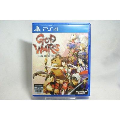 [耀西]二手 亞版 SONY PS4 GOD WARS ~超越時空~ 含稅附發票