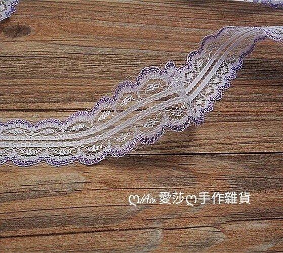 『ღIAsa 愛莎ღ手作雜貨』DIY花邊錦綸無彈力彩色紫色服裝輔料裙擺裝飾蕾絲花邊寬2.5cm