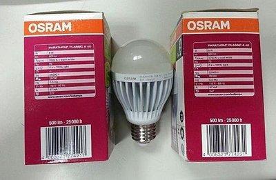 原價259元.......歐司朗【LED燈泡】8W/ 500流明/ 賠本殺出破盤價/ 快來團購 新竹市