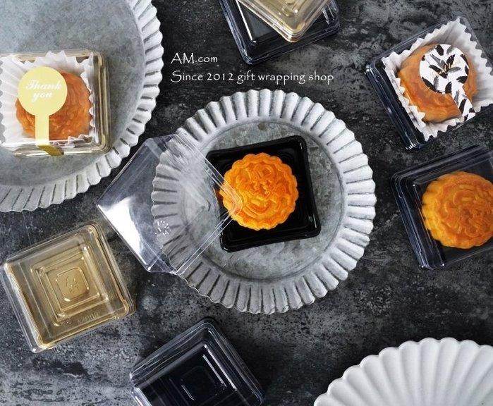 AM好時光【M92】天地蓋 80g 月餅透明塑料包裝盒❤中秋禮盒 DIY西點蛋糕巧克力盒 蛋黃酥芋頭酥禮品盒 手工皂盒