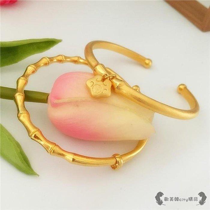 鍍金手鍊 磨砂長命鎖手鐲開口竹節手環24K銅飾品