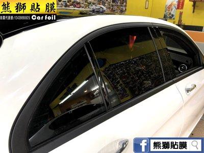 【熊獅貼膜】Mercedes Benz C300 3M 消光黑 鍍鉻飾條 YARIS HR-V VIOS TIIDA
