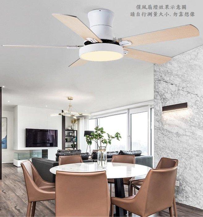 黑白2色變頻風扇燈.低樓層可用.僅31CM高又好搭.42吋52吋都可.加強3色光晶片30W已上GS5242KO