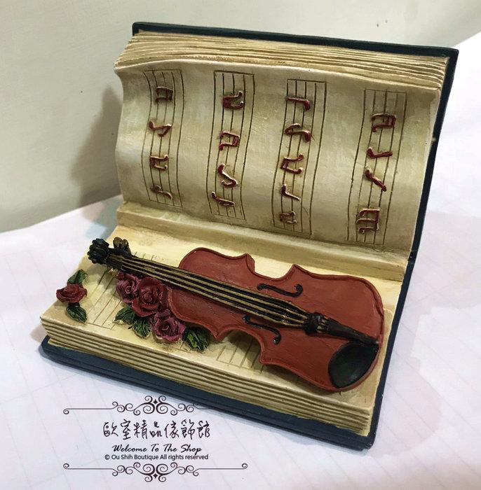 ~*歐室精品傢飾館* ~ 鄉村風 音樂 復古 樂譜 琴譜 提琴 名片座 擺飾 書本 音樂教室 音符 布置 ~新款上市~