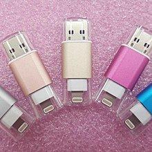 Mini U-dirve APPLE LIGHTNING + USB3.0 雙介面讀卡機 (不含記憶卡) MIT台灣製