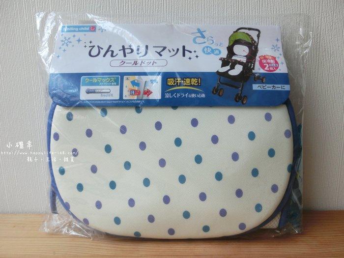 。小森親子好物。日本嬰兒車專用涼墊 藍紫點點 (現貨)【KF15120061】