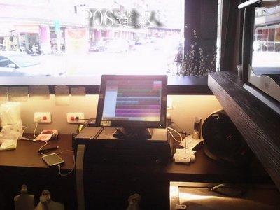 POS達人全新觸控雙核心一體pos機+輕食茶飲店咖啡POS系統+結帳牌號單機+貼標機+收銀錢箱+到府安裝25800元