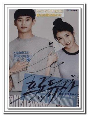 預購/限量金秀賢 李智恩 IU 親筆簽名 韓劇 制作人 宣傳親筆簽名照片