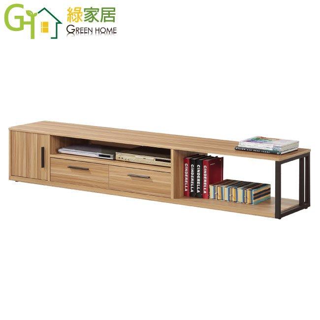 【綠家居】皮帕德  時尚6.3尺美型電視櫃/視聽櫃