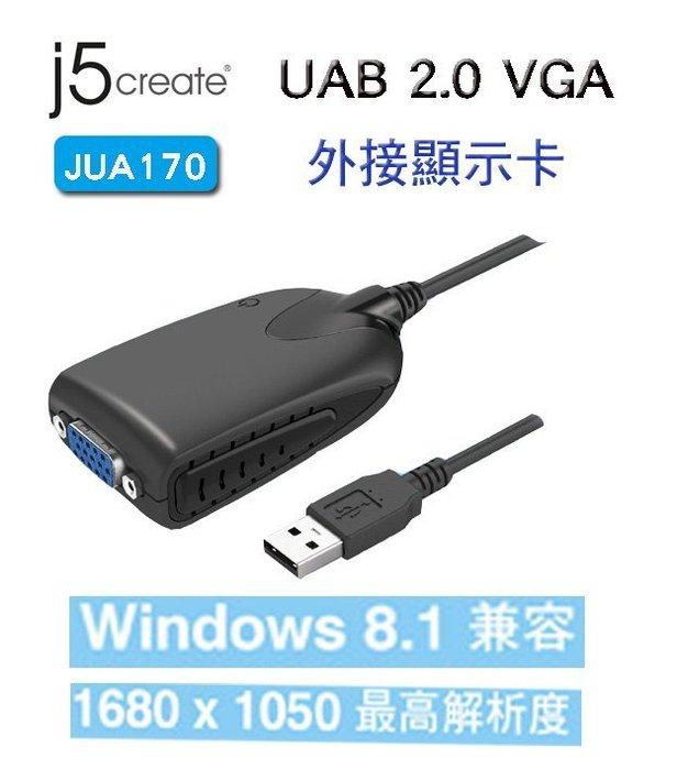 【開心驛站】凱捷 j5 create JUA170 USB 2.0 VGA 外接顯示卡