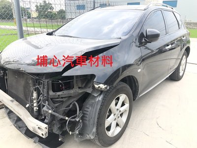 埔心汽車材料 報廢車 日產 裕隆 NISSAN MURANO 2代 3.5 2010 零件車 拆賣