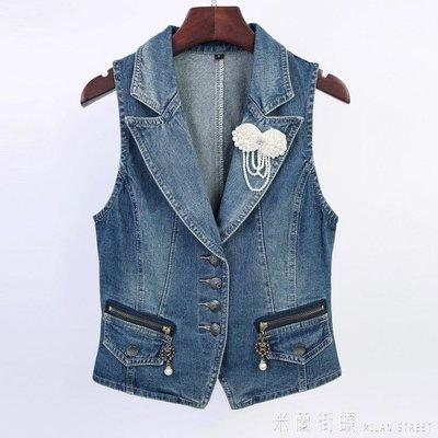 牛仔背心女 牛仔馬甲女短款修身韓版潮顯瘦春秋無袖外套背心西裝領大碼馬夾3MLJT15927