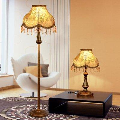 落地燈-歐式創意時尚簡約客廳立式落地燈現代美式臥室床頭落地台燈JY精品生活