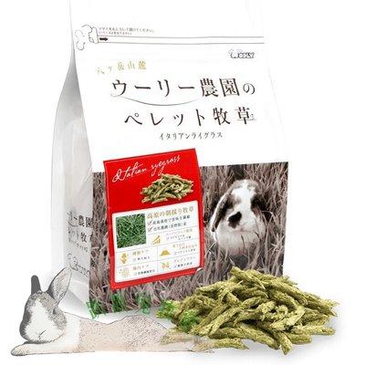 【趴趴兔牧草】Wooly 顆粒牧草 意大利黑麥草 300克 兔 天竺鼠