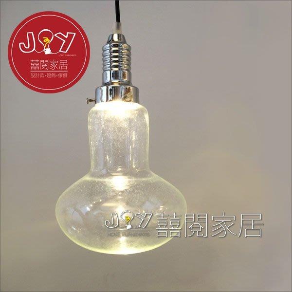 ~ 囍 閱 家 居 ~ 吊燈 - 水晶花瓶造型 吊燈 五款造型 (附贈光源)